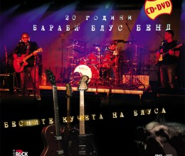 BBB 20 years FRONT